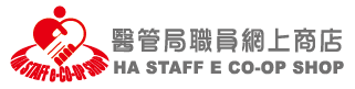 HA-staff e co-op shop 醫管局職員網上商店